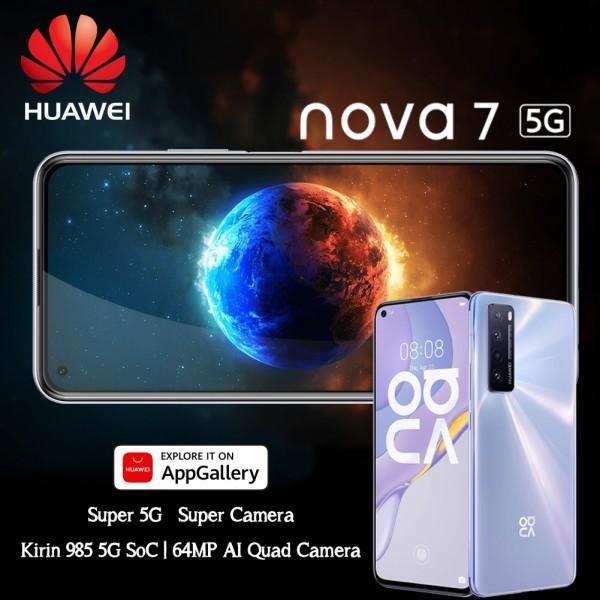 HUAWEI NOVA 7 5G DUAL SIM 8GB RAM, 256GB 64MP 8MP 8MP 2MP SILVER